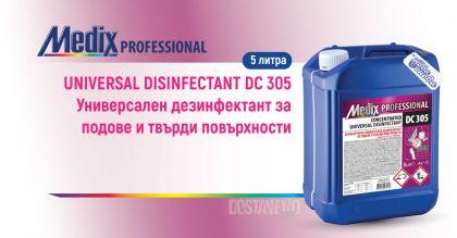 Medix Professional DC 305 Универсален Дезинфектант за твърди повърхности 5л