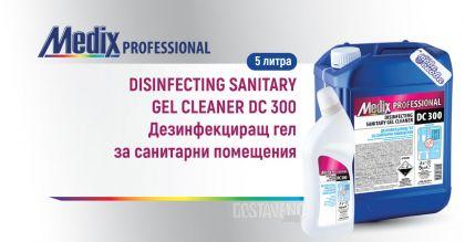 Medix Professional DC 300 Дезинфектиращ препарат за Санитарни помещения 5л