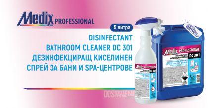 Medix Professional Дезинфектиращ Препарат за Бани и Spa центрове 5 liters