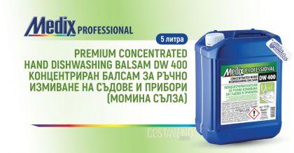Medix Professional DW 400 Балсам за ръчно измиване на съдове 3.5л