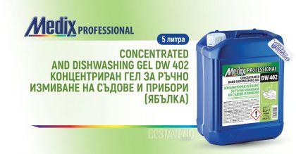 Medix Professional DW 402 Препарат за ръчно измиване на съдове и прибори 5л
