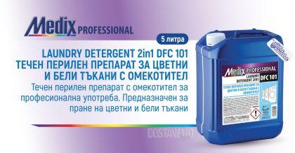 Medix Professional DFC 101 Течен перилен препарат с омекотител 5л