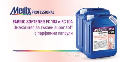 Medix Professional Омекотители FC 103 и FC 104 с парфюмни капсули 5л