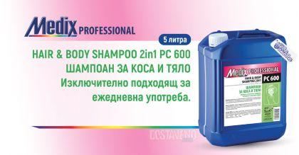 Medix Professional Шампоан за коса и тяло 2в1 с освежаващ аромат 5 liters