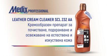 Medix Professional SCL 232 AA  Кремообразен препарат за кожа 1л
