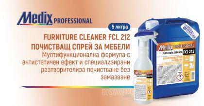 Medix Professional FCL 212 Препарат за мебели с анти статичен ефект 5л