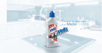 Medix Cream Protect Препарат за Стъклокерамика и инокс 250ml