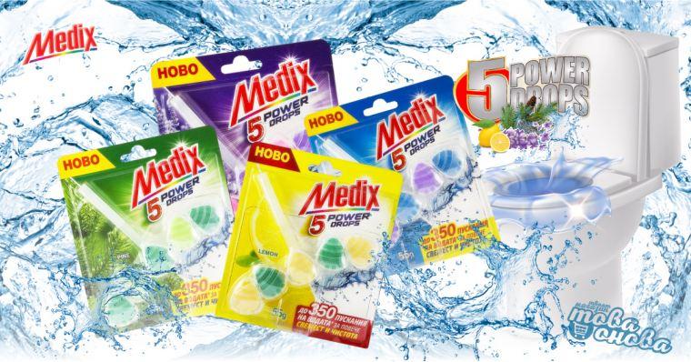 Medix WC 5 POWER DROPS Тоалетни блокчета 55 g