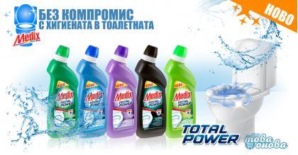 Medix WC Total Power Gel Дезинфекциращи и Почистващи препарати 500 ml