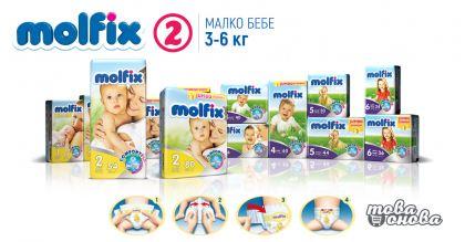 Molfix 2 Mini 3-6 kg Ултра Абсорбиращи Comfort Fix пелени 80 бр
