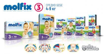 Molfix 3 Midi 4-9 kg Ултра Абсорбиращи Comfort Fix пелени 68 бр