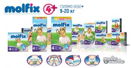 Molfix 4+ Maxi 9-20 kg Ултра Абсорбиращи Comfort Fix пелени 54 бр