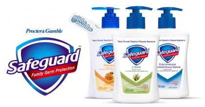 Safeguard Антибактериални течни сапуни за ръце 225 ml