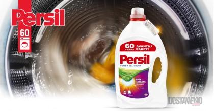 Persil Power Gel Color Течен перилен препарат 4200 ml