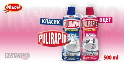 Pulirapid Препарати за отстраняване на котлен камък 500 ml