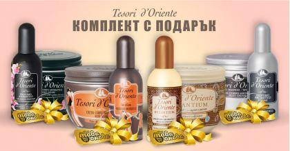 Tesori d'Oriente Комплекти Крем за тяло + Тоалетна вода