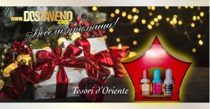 Tesori d'Oriente Коледен комплект 3в1 Ароматни Тоалетни Води EDT 3 x 30 ml