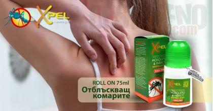 Xpel Отблъскващ комарите Roll On 75 ml